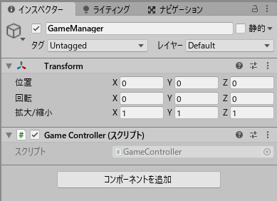 attach_game_controller
