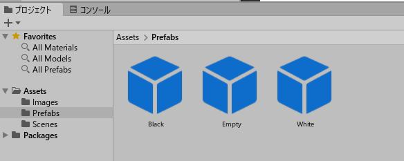 prefabs_complete