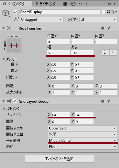 set_grid_layout_group